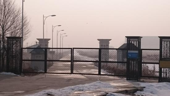 Dandong, Cina: 黄金坪