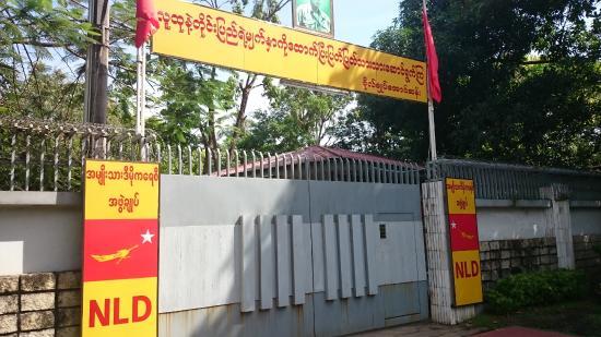 Aung San Suu Kyi House: 入り口