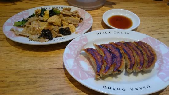Osaka Ohsho, Daikanyama