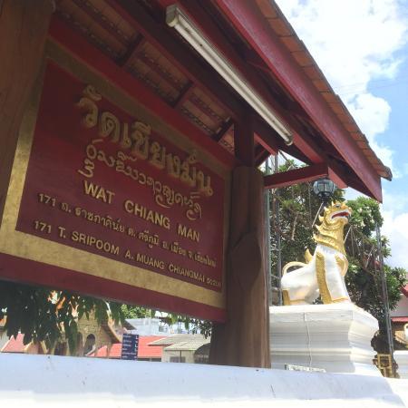 Wat Chiang Man: 表