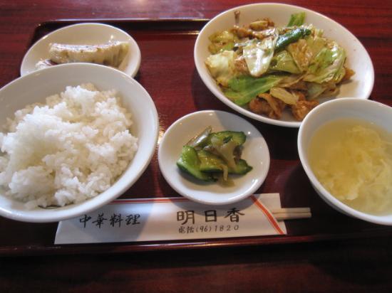 Kamisu, Japan: 回鍋肉定食、大きな餃子が3個付き