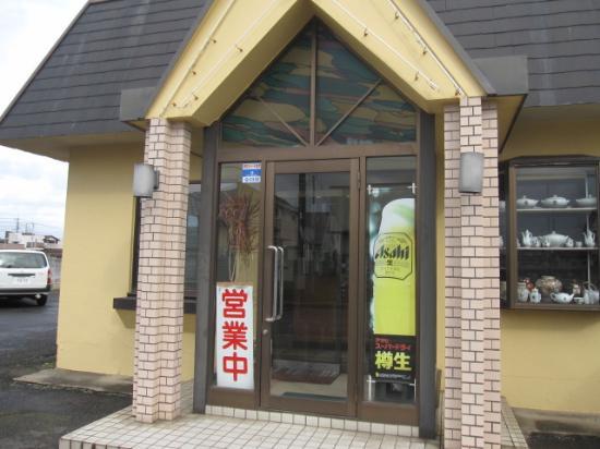 Kamisu, Japan: 少し大通りから入った閑静な所にあります