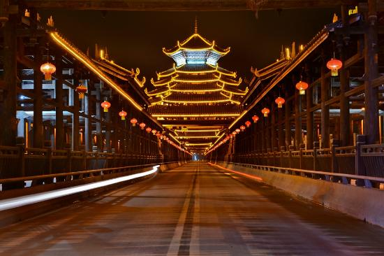 Sanjiang, Cina: Wind-and-Rain Bridge