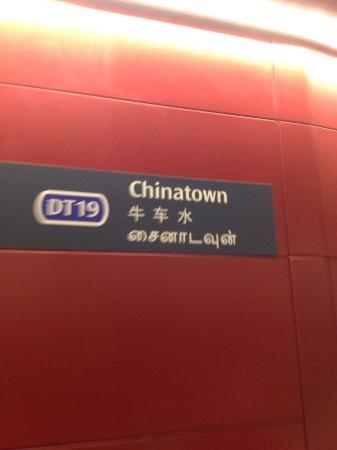 Singapore Mass Rapid Transit  (SMRT): Uptown