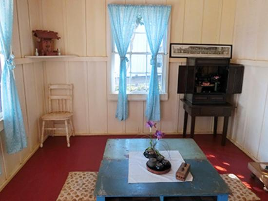 Hawaii Plantation Village: Japanese House   Inside