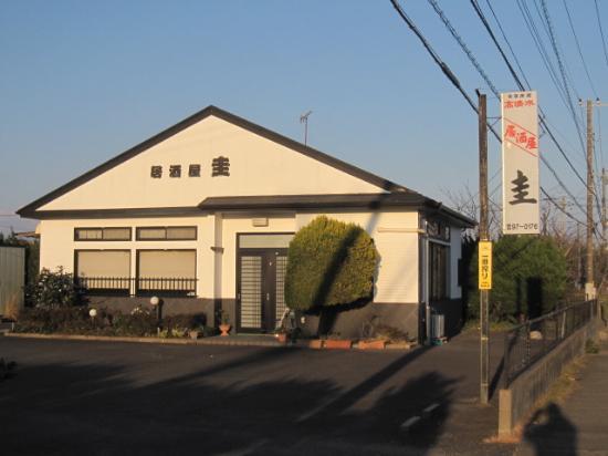 Kamisu, Japan: お店は結構大きい
