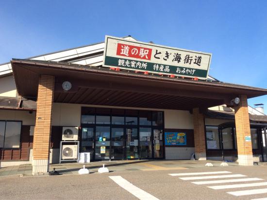 Michi no Eki Togi Umikaido