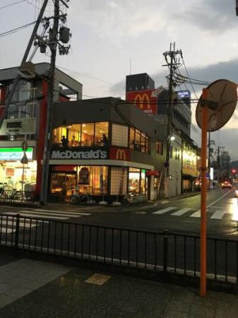 McDonald's Ishiyama Eki-Mae