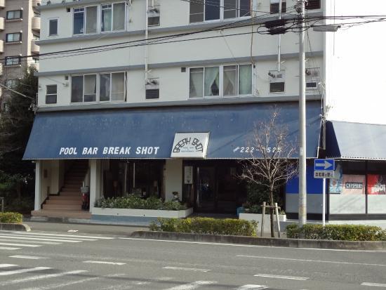 Break Shoot: 低層マンションの1階にあります。
