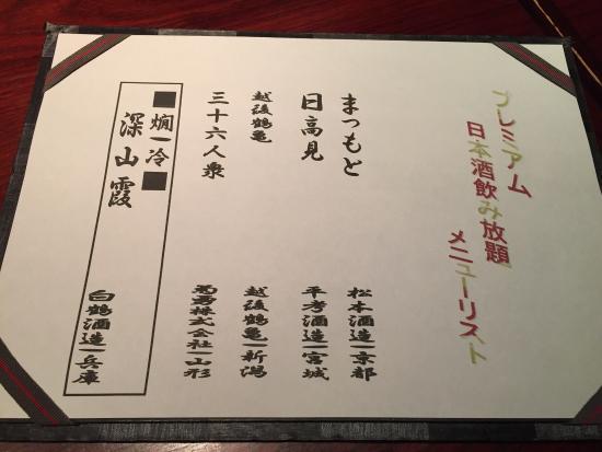 Sakura Osakamarubldg: photo0.jpg