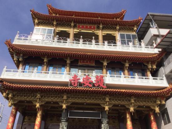 Hu'an Temple