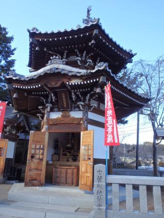 Nanakuri Jizoson