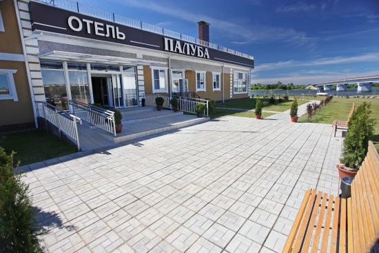 Paluba Park-Hotel