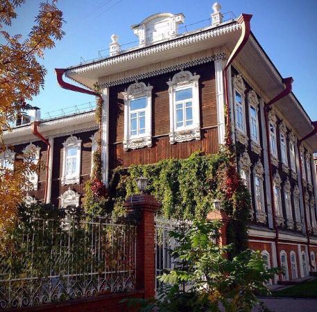 House of Merchant Surikov