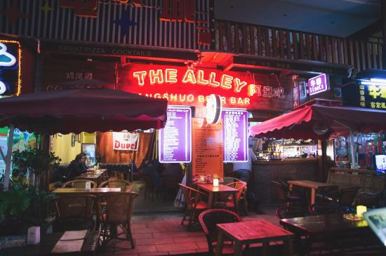 The Alley Restaurant: Вид с улицы