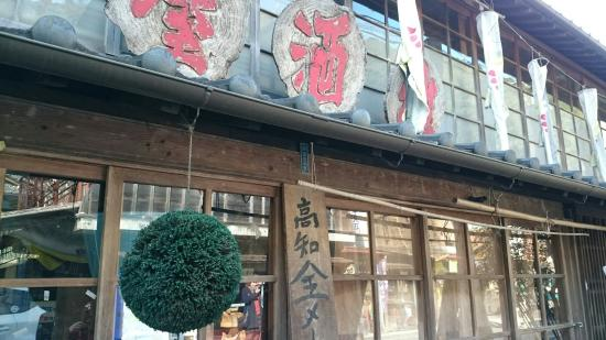 Jizakeya