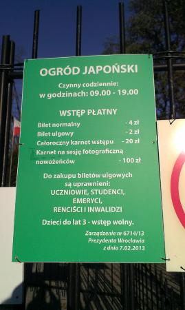 Ogród Japoński - Park Szczytnicki