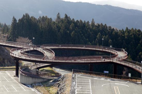 Tenchijin Kyo Bridge