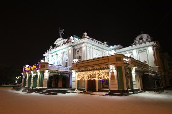 Omsk Drama Theater