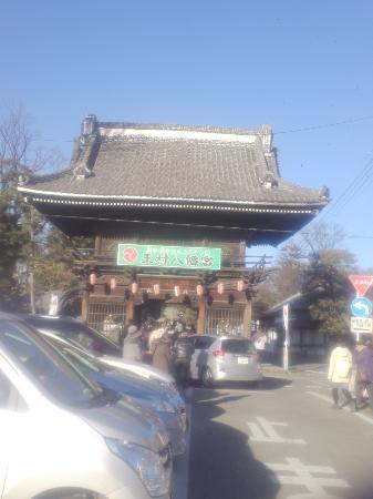 Tamamura Hachimangu