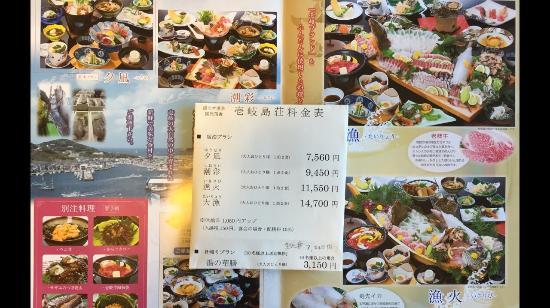 Iki, Ιαπωνία: photo1.jpg