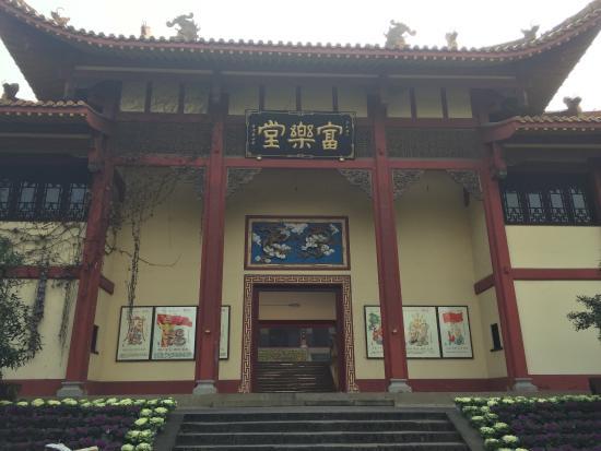 Mianyang, China: photo5.jpg