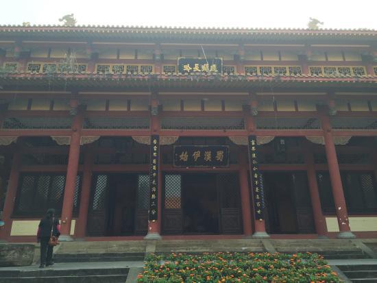 Mianyang, China: photo6.jpg