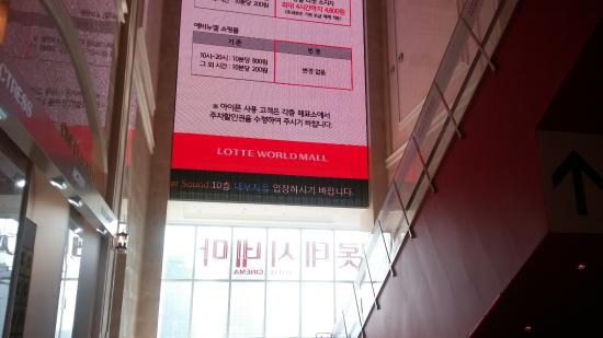 ‪Lotte Cinema Lotte World‬