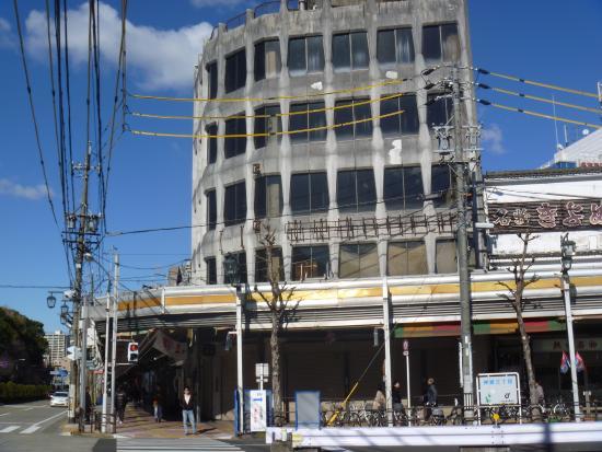 Atsuta Jingumae Shotengai