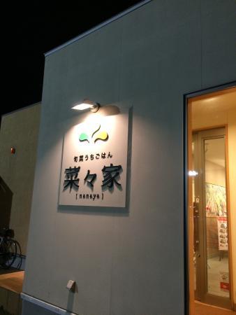 Nanaya Asahi