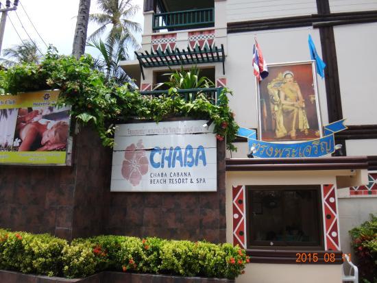 Chaba Cabana Beach Resort: ホテル
