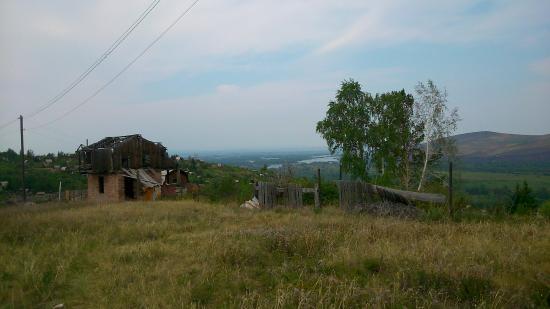 Samokhval Recreation Park