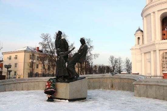 Monument to New Martyrs of Russia
