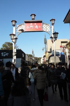 Kamakura Komachidori : 小町通のゲート