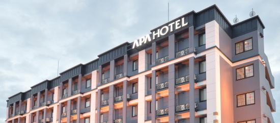 APA Hotel Honhachinohe