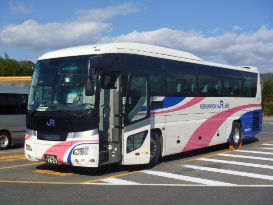 West Japan JR Bus