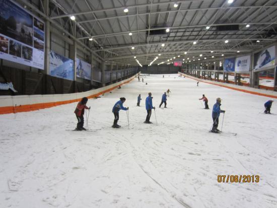 ‪Shunyi Qiaobo Snow World‬