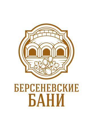 Bersenevsk Baths