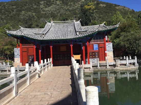 Nine-Tripod Dragon Pond