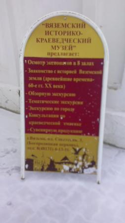 スモレンスク・オブラスト