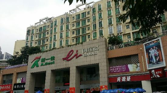 深圳信义商业街