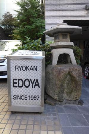 Hotel Edoya: The hotel