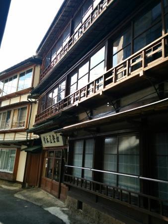 Itamuro Onsen
