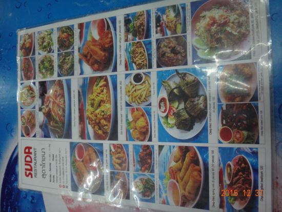 Suda Restaurant: メニュー①