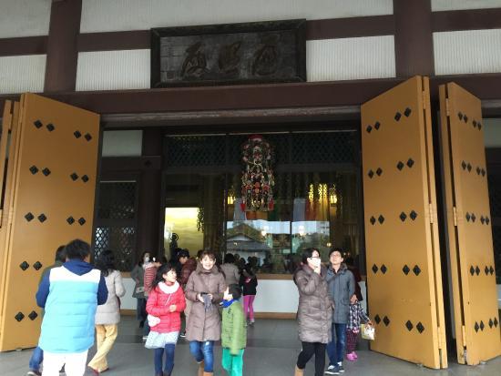 Sojiji Temple (Nishiarai Daishi): photo1.jpg