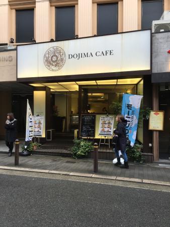 Dojima Cafe