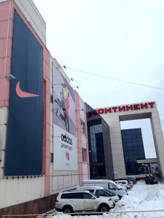 Mall Kontinent
