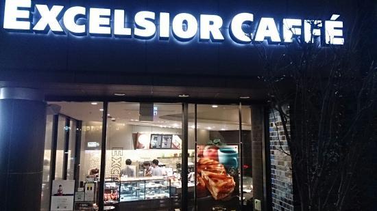 Excelsior Café Ichigaya eki