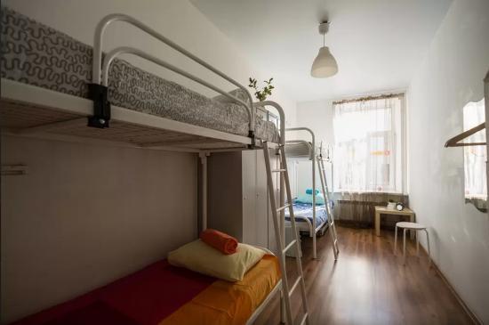Online Hostel: номер