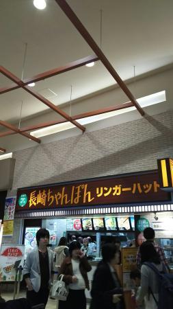 Ringerhut, Aeon Mall Hinode